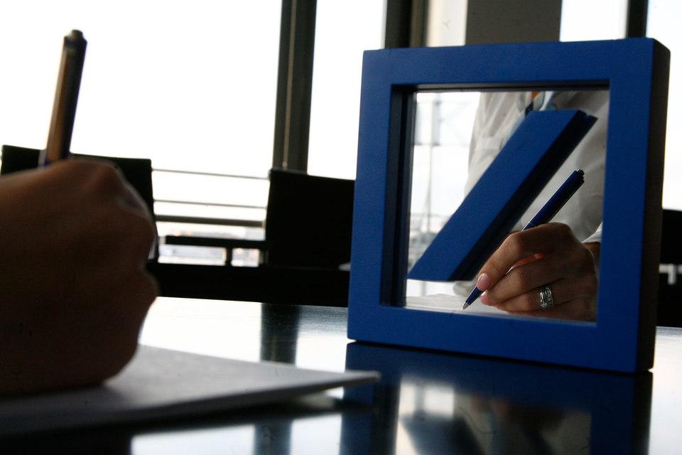 Россия вышла из фокуса Deutsche Bank