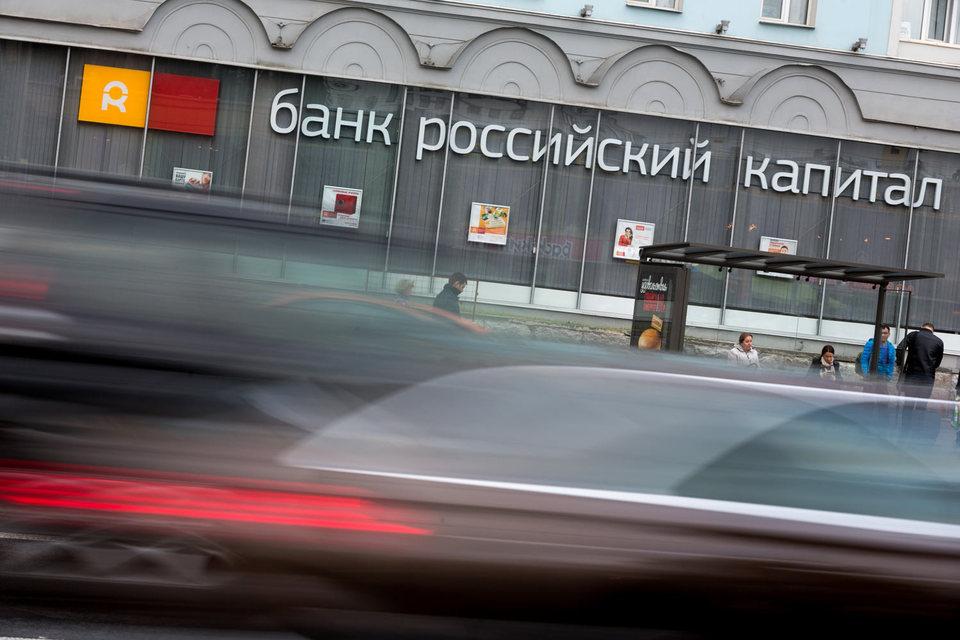 12 августа ЦБ отозвал у Пробизнесбанка лицензию, а по гарантии банк расплатился 10 августа, передав 604 млн руб. «Российскому капиталу»