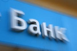 На общем фоне отчислений в резервы выделяются два банка: ВТБ и «Открытие» – при отчислениях в резервы на уровне 50–60 б. п.