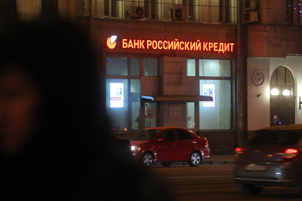 На момент перевода денежных средств в «Российский кредит» (осень 2014 г.) банк не был проблемным, он был на 51-й позиции рейтинга надежности банков ЦБ