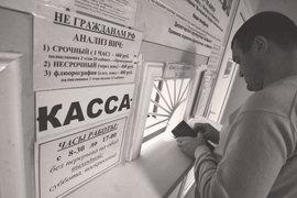 Нынешние проблемы отрасли – результат функционирования бюджетной модели в текущих условиях, страховая модель в России не построена
