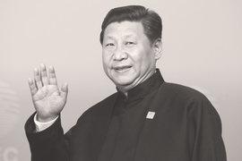 Си Цзиньпин впервые приедет в США и сделает это заранее