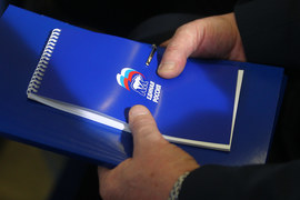 Сентябрьские результаты «Единой России» существенно лучше ее показателей на выборах в Госдуму-2011, но средний результат хуже, чем в 2013 г.