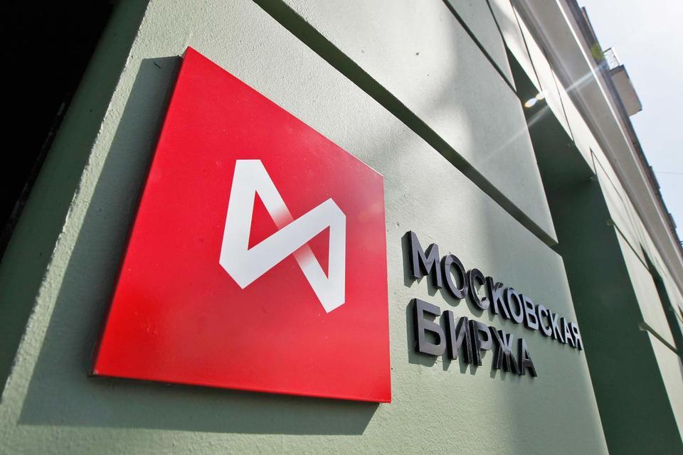 В конце прошлой недели первый зампред ЦБ Сергей Швецов заявил, что IT-платформа Московской биржи нуждается в обновлении