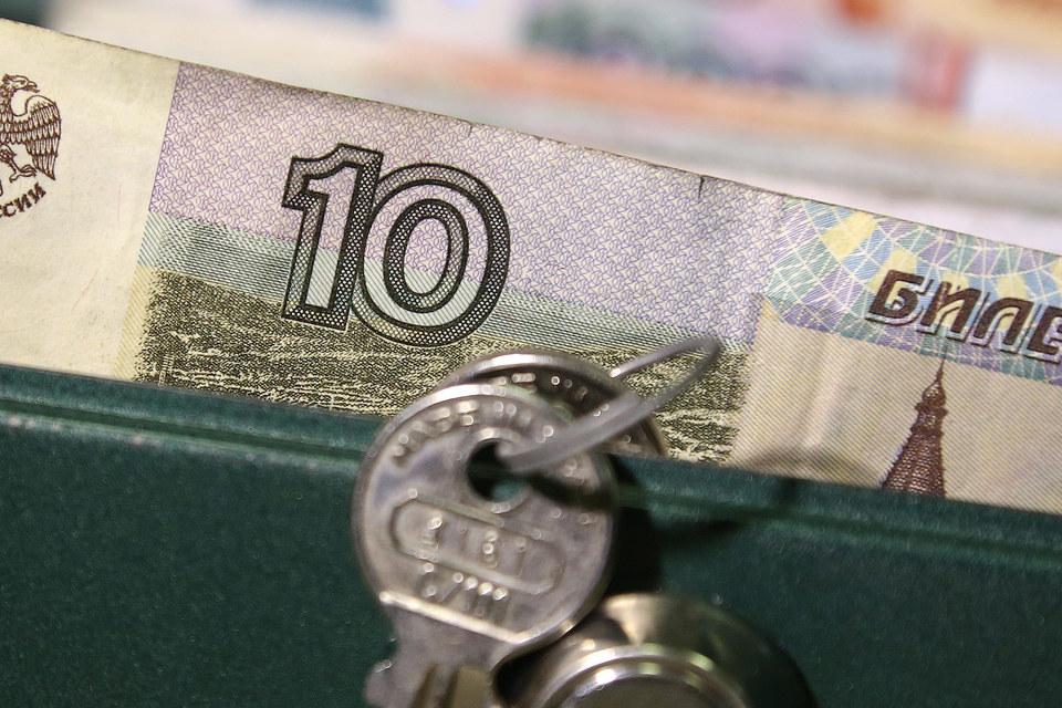 ЦБ дал банкам 10 руб. на достаточность капитала