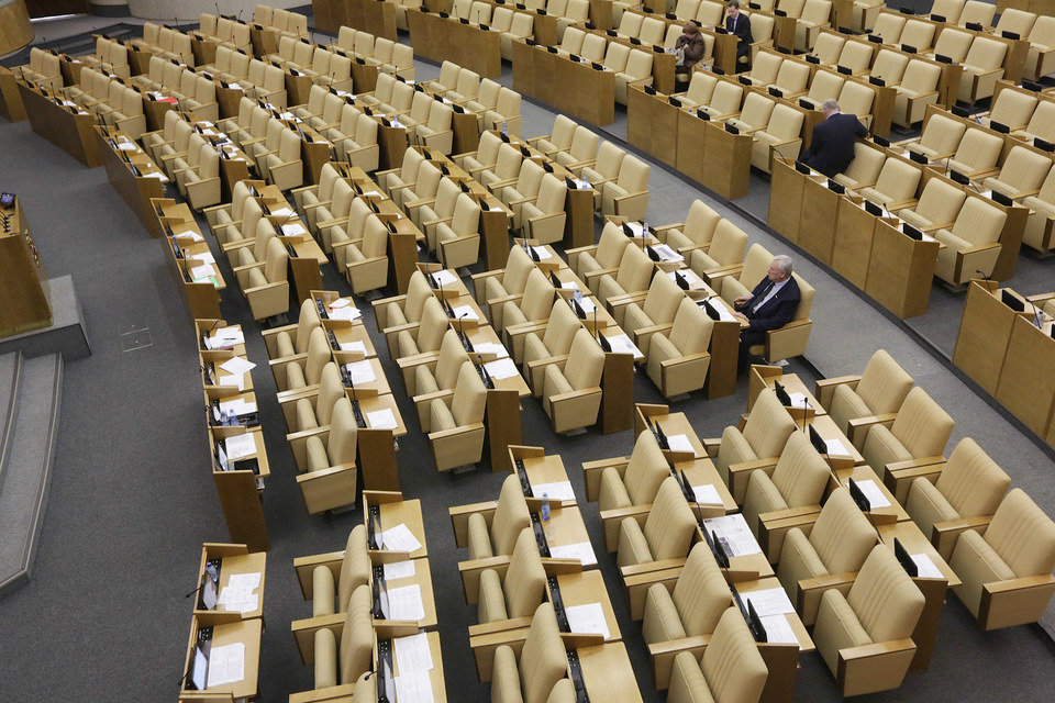 По итогам выборов в Госдуме появились вакансии