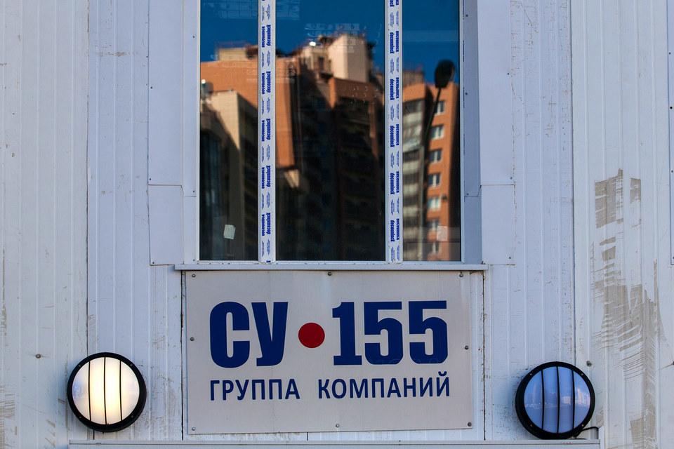 «СУ-155» отказалась от отеля