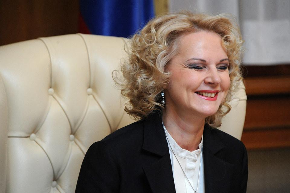 Председатель Счетной палаты Татьяна Голикова предлагает дополнительно проработать механизм инвестиций из ФНБ