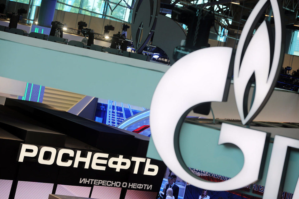 «Газпром» и «Роснефть» подали 11 заявок на месторождения, на два из них претендуют обе компании