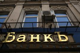 Банки просят снова отложить переход на «Базель III»