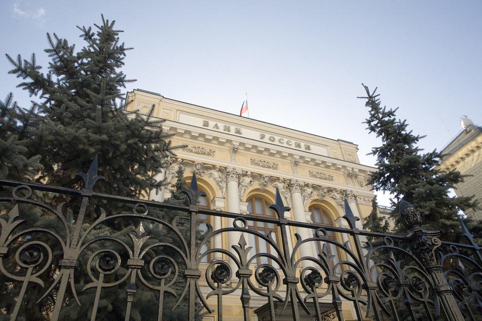 ЦБ лишил лицензии Первый русский пенсионный фонд
