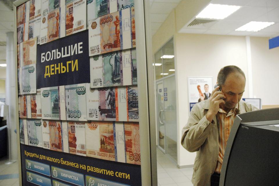 «Уралсибу» нужны большие деньги в капитал