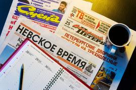 Основанные почти 100 лет назад «Смена» и «Вечерний Петербург» перестанут выходить на бумаге