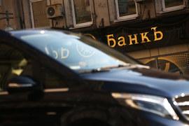 В августе российская банковская система заработала 49 млрд руб. чистой прибыли