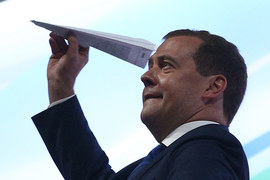 Медведев поручил проработать вопрос о введении ответных ограничительных мер в отношении украинских авиакомпаний