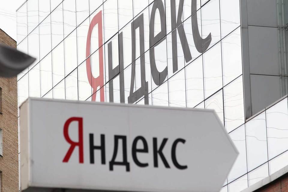 Из данных базы «СПАРК-Интерфакс» следует, что из ООО «Яндекс» выделяются ООО «Яндекс.Такси» и ООО «Яндекс.Вертикали»
