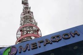У «Мегафона» сейчас около 14000 сотовых башен