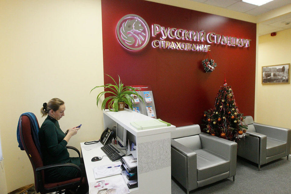 """""""Русский стандарт страхование"""" специализируется на банкостраховании"""