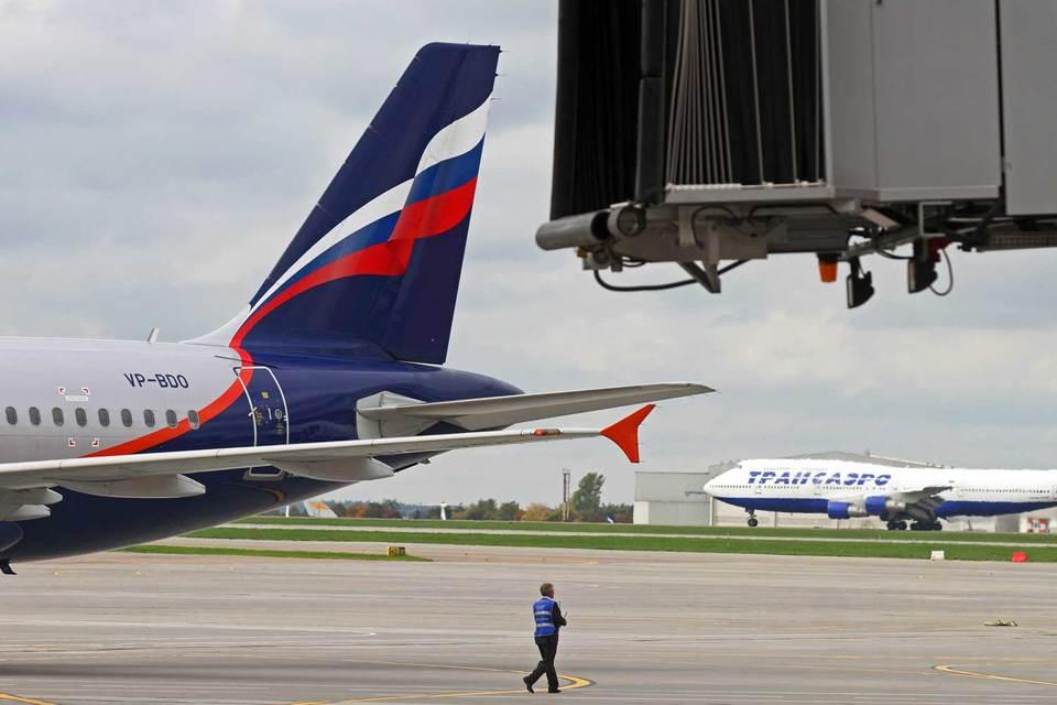 Для принятия оферты совет директоров «Аэрофлота» выдвинул условие – консолидировать пакет на одном юрлице