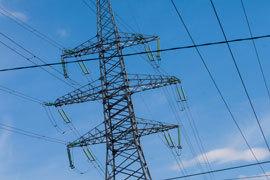 «Электрические сети Армении»
