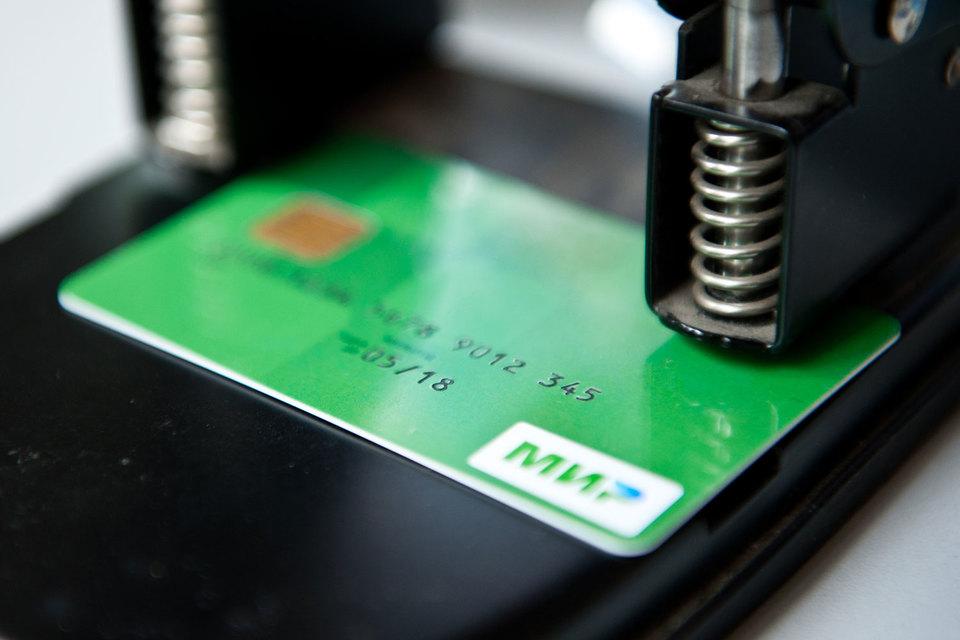 НСПК объявила тарифы для национальных платежных карт
