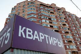 Проценты по кредиту на покупку жилья на вторичном рынке из-за отсутствия субсидий не выдерживают конкуренции со ставками на новостройки
