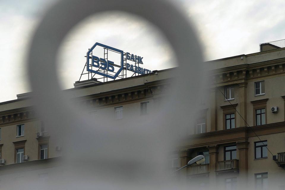 ВЭБ сообщил о предоставлении фармкомпании «Р-фарм» кредита на 14,6 млрд рублей
