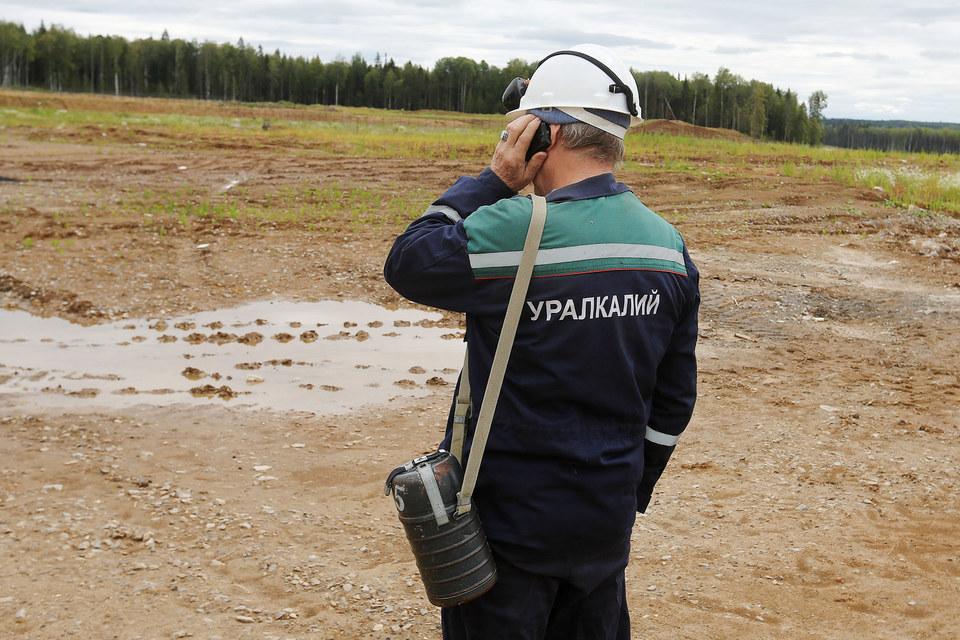 «Уралкалий» выпустил за январь – сентябрь 2015 г. 8,7 млн т хлористого калия против 9,2 млн т за аналогичный период 2014 г.