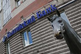 На санацию Балтийского банка ушло почти 60 млрд руб.