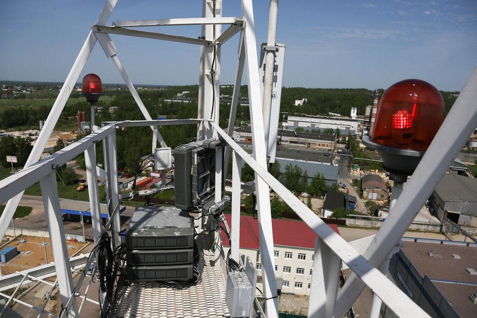 «Мегафон» выиграл частоты в двух регионах, предложив за оба лота 1,3 млрд руб.
