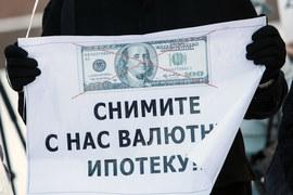 Некоторые должники по валютной ипотеке снизили себе курс