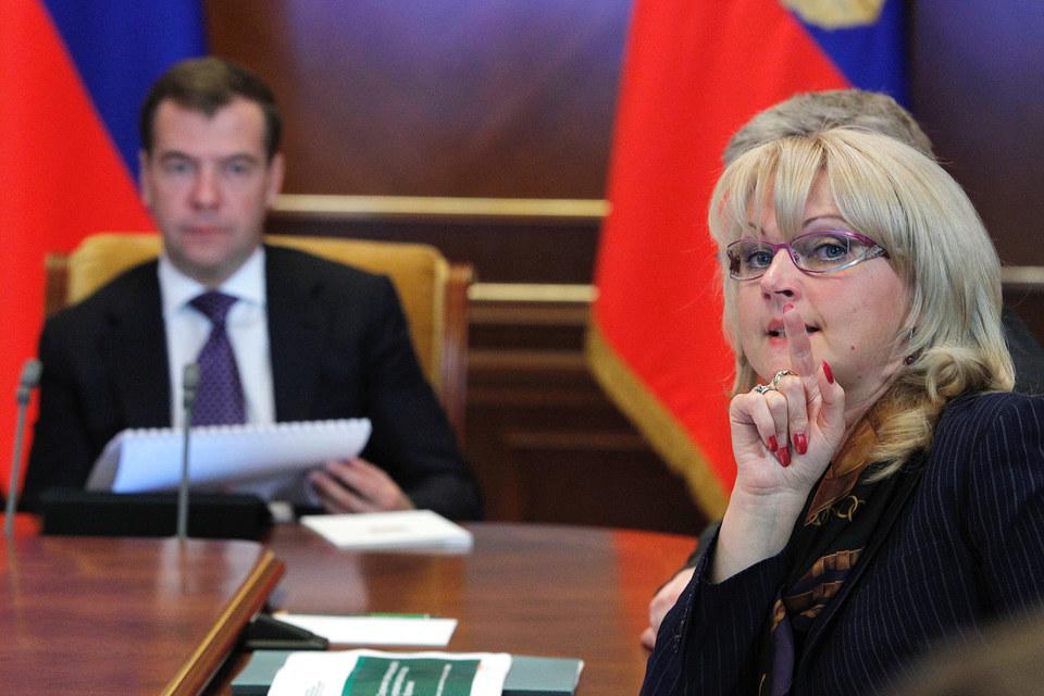 Председатель Счетной палаты Татьяна Голикова оценила антикризисный план премьера Дмитрия Медведева