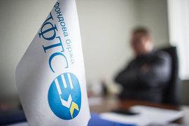 Доля Московской биржи в ПФТС оценивается в 16 млн гривен ($750 000), в Украинской — в 11 млн гривен ($517 000 по курсу на 7 октября)