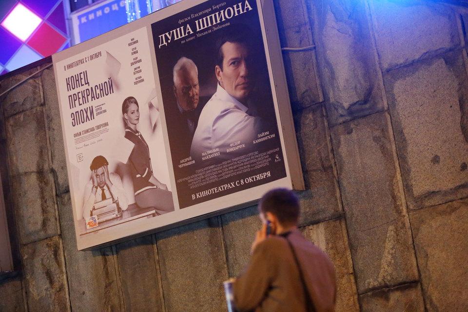 Доля русского кино – один из самых болезненных вопросов для чиновников, которые отвечают за развитие киноиндустрии в России