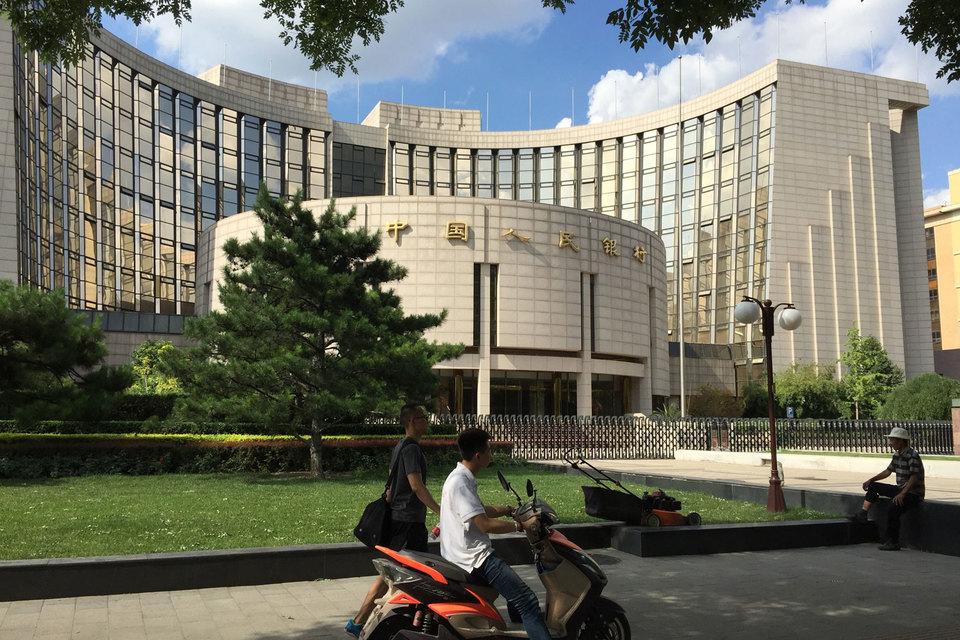 Только в августе Народный банк Китая потратил $120-130 млрд на валютные интервенции