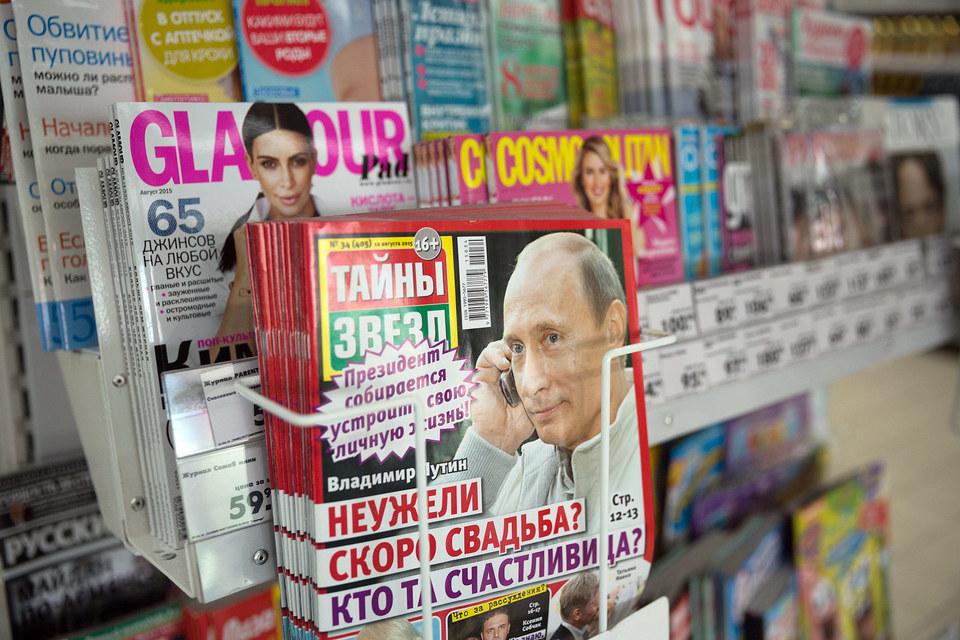 Депутаты хотят знать, какие российские СМИ получают иностранные деньги