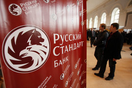 «Русский стандарт» предупреждал: если инвесторы не согласятся на реструктуризацию, его норматив достаточности базового капитала опустится ниже 2%