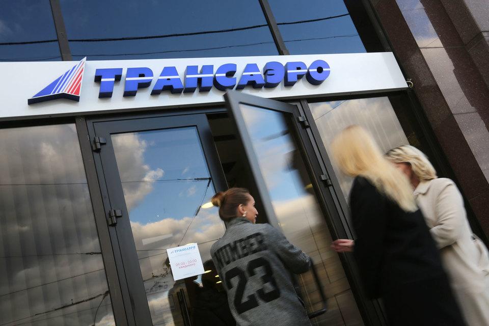 """""""Трансаэро"""" прекратила продажи билетов 2 октября"""