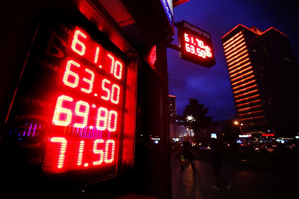 Иностранные валюты резко подешевели