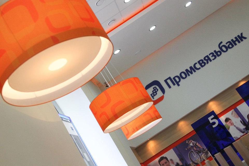 """Промсвязьбанк продолжает вести переговоры с """"Группой компаний """"Связной"""", но, так как кредит до сих пор не погашен, банк принял решение также обратиться в суд"""