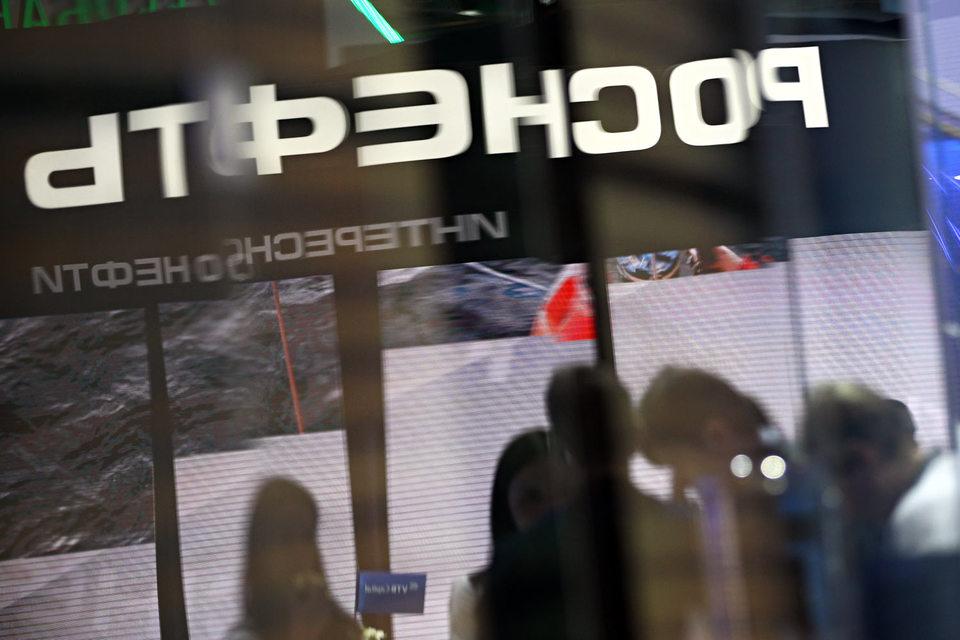 IT-«дочка» «Роснефти»  получила родственную прибыль