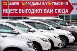 Более позитивные показатели продаж подержанных машин говорят о том, что все больше потенциальных покупателей смотрит в сторону автомобилей с пробегом