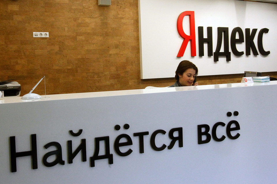 Размеры штрафов несоразмерны характеру предполагаемого нарушения, говорил ранее представитель «Яндекса»