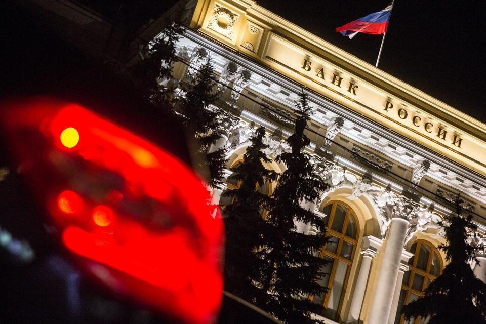 Центробанк инициировал поправки в закон «О клиринге и клиринговой деятельности»
