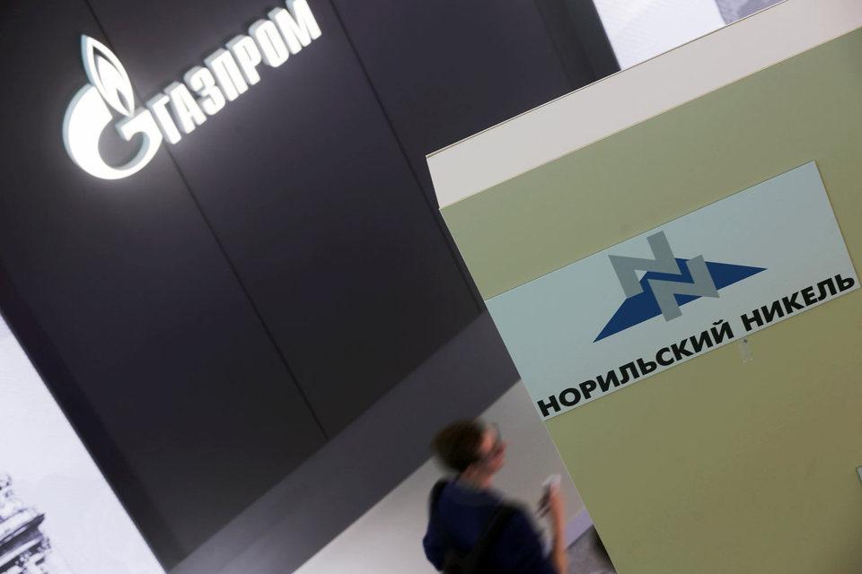 На прошлой неделе сразу две крупные компании вышли на долговой рынок: «Норникель» выпустил семилетние евробонды на $1 млрд под 6,625%, «Газпром» – трехлетние на 1 млрд евро под 4,625%
