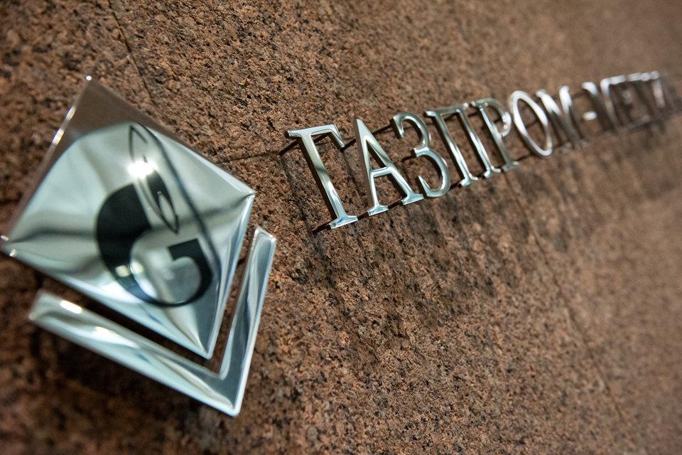"""На проекты """"Газпром-медиа"""" в интернете приходится 40% видеорекламы"""