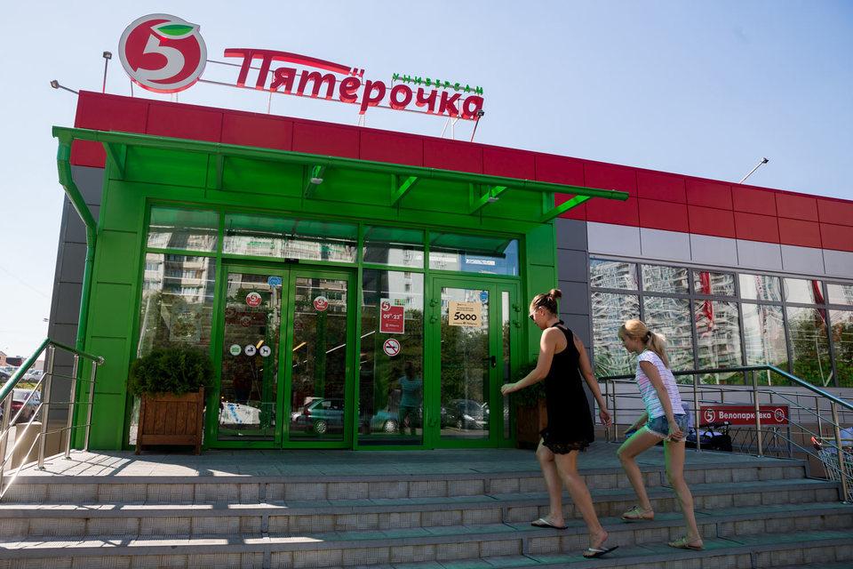 Торговая площадь группы выросла на 29,6% за год. Более 90% новых площадей обеспечили новые магазины сети «Пятерочка»