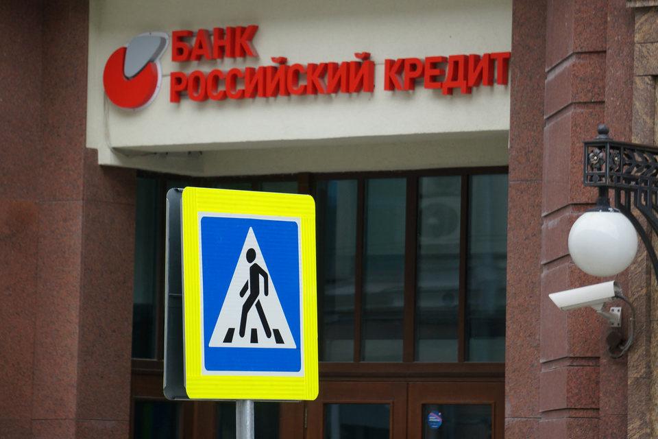 По данным пресс-службы, готовятся восемь исков к банку «Российский кредит» на общую сумму около 600 млн руб.