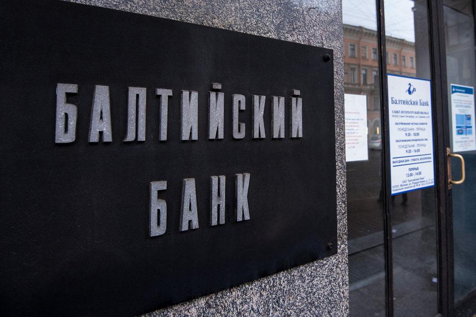 Права требования на 1 млрд руб. к Исаеву принадлежат Балтийскому банку, это неисполненные обязательства по договорам займа и купли-продажи ценных бумаг