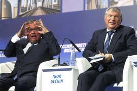 Форум «ВТБ капитала» «Россия зовет!»